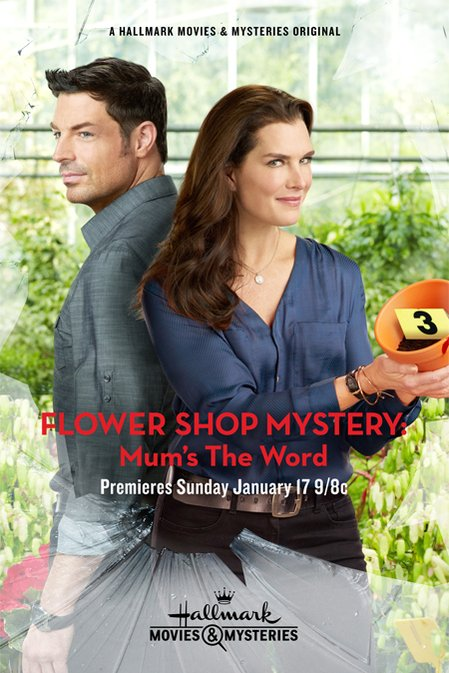 brooke_shields_florist_movie.jpg